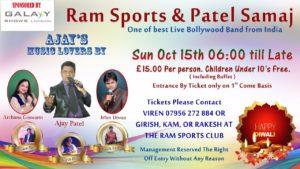 Ram New Diwali 01